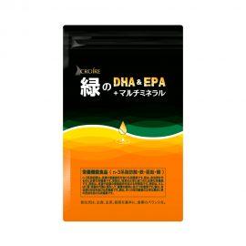 【旧パッケージ商品の為、訳有価格!】緑のDHA&EPA+マルチミネラル(120粒)【賞味期限】2019.03
