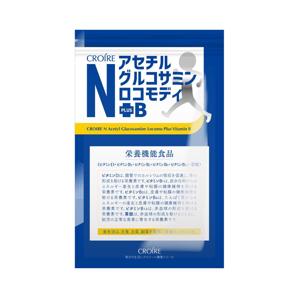 Nアセチルグルコサミンロコモディ+B