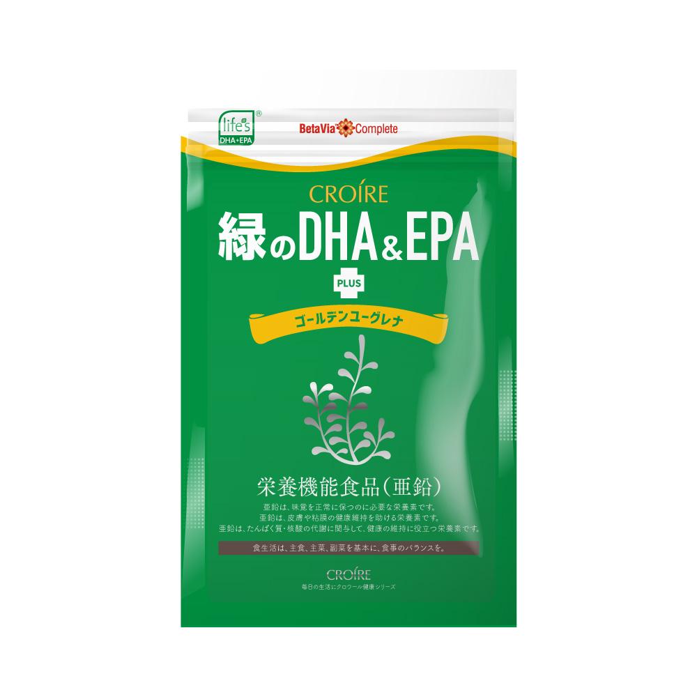緑のDHA&EPA+ゴールデンユーグレナ