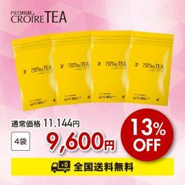 [Spring Sale]プレミアムクロワール茶(4袋)送料無料