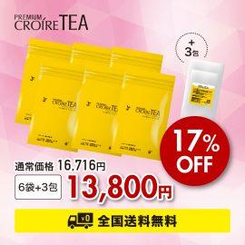 [Spring Sale]プレミアムクロワール茶(6袋+3包)送料無料